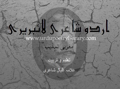 Fasad Qaleb o Nazer Hy Fareng Ki Tarbiytt