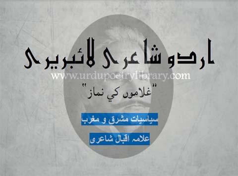 Kha Mujahid Turkey Nay Mjh Say Bad Namaz