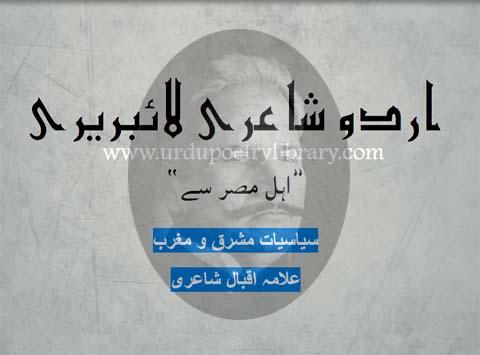Khud Abu Alhool Ny Ye Nukta Sikhaya Mjh Ko