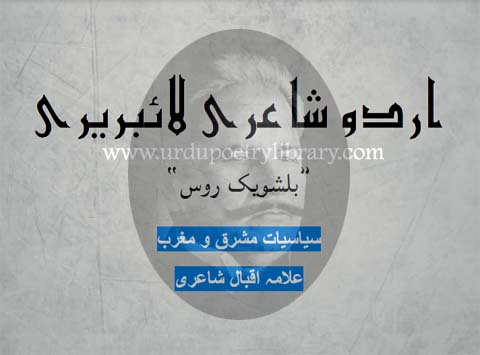 Rwish Qaza e Ilahi Ki Hy Ajeeb o Gareeb