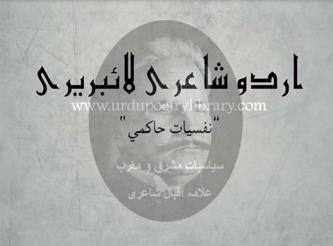 Ye Mahr Hay By Mehri syyad Ka Parda